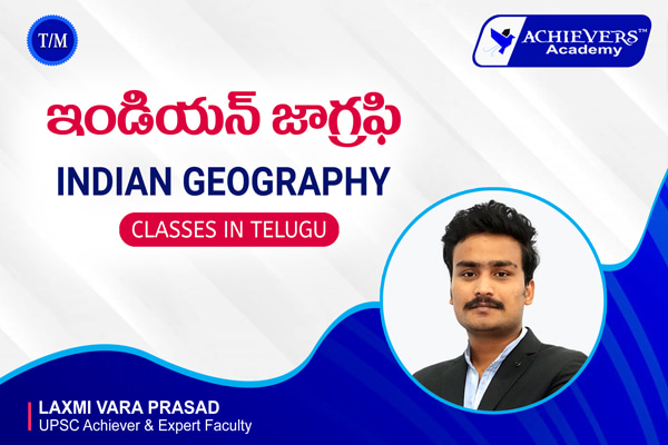 Indian Geography Online Classes in Telugu cover
