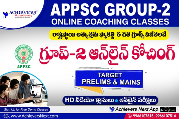 APPSC Group 2 Online Coaching | Group 2 Online Classes in Telugu APPSC cover