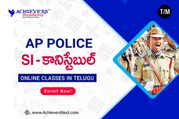 AP SI & Constable Online Coaching | Telugu Medium cover