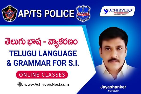 Telugu Language & Grammar cover