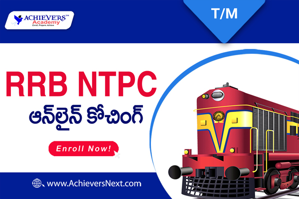 RRB NTPC Online Coaching in Telugu cover