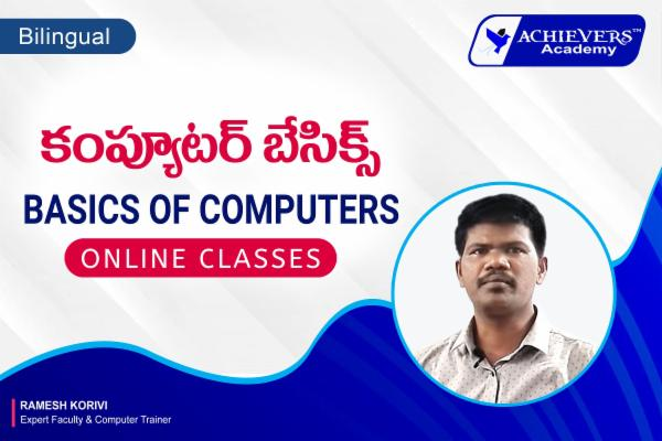 Basics of Computers Online Classes cover