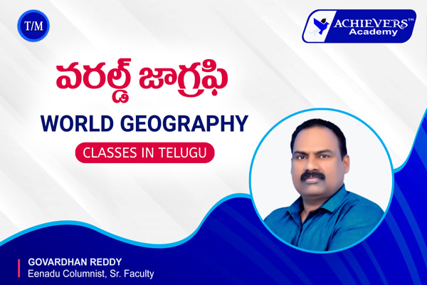 Physical & World Geography Online Classes in Telugu cover