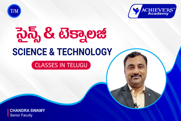 Science & Technology Online Classes in Telugu cover