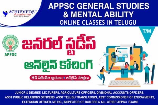 APPSC General Studies Online Classes in Telugu cover