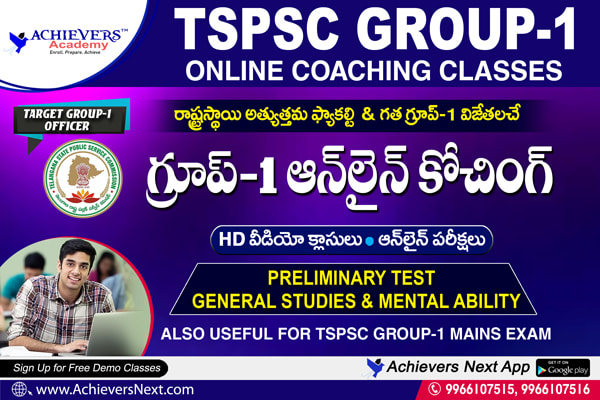 TSPSC Group 1 Online Coaching Classes cover
