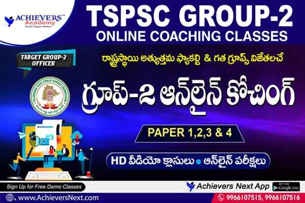 TSPSC GROUP 2 ONLINE COACHING CLASSES | Telugu Medium cover