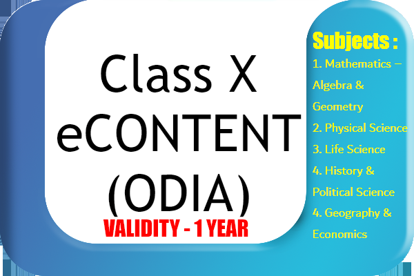 Class X - Odia Medium -All Subjects eContent & Practise Test cover