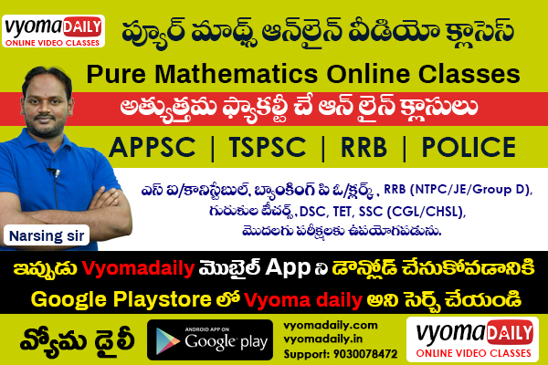 Pure Mathematics Online Video Classes in Telugu cover
