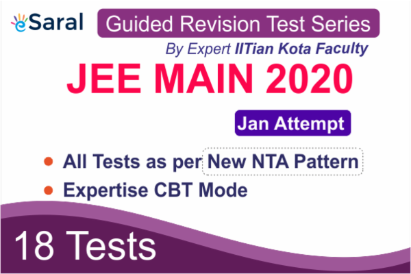 JEE Main Guided Revision Test Series ( For Jan 2020 Attempt) cover