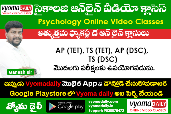 Psychology Online Video Classes in Telugu cover