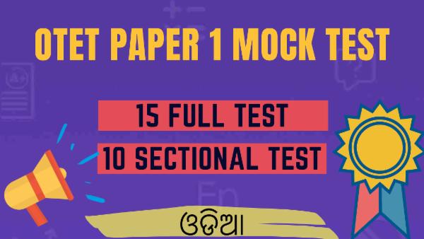 OTET PAPER 1 Mock Test Series (ODIA) cover