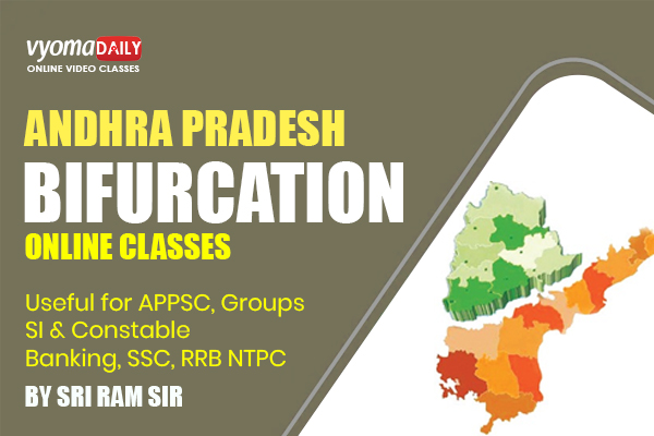AP Bifurcation Online Classes in Telugu cover