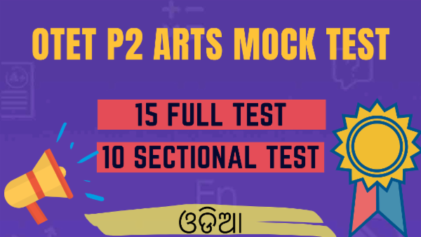 OTET Paper 2 Arts MOCK Test Series (Odia) with Solutions cover