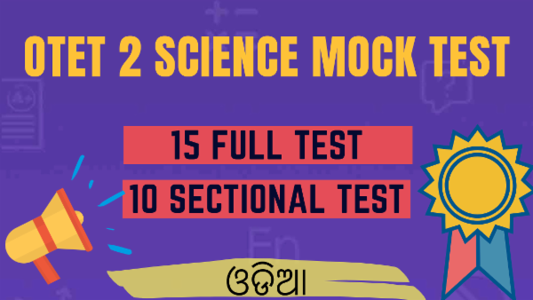 OTET Paper 2 Science MOCK Test Series (Odia) with Solutions cover
