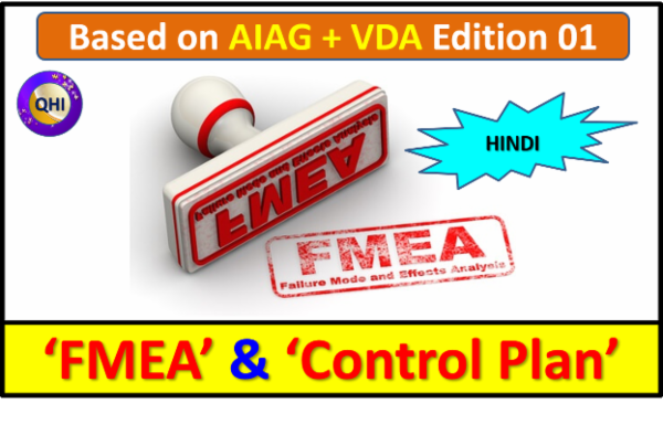 FMEA (AIAG+VDA) and Control Plan - Edition 01 cover