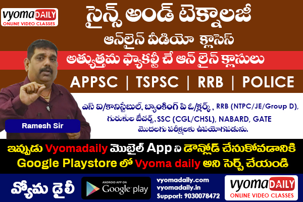 Science and Technology Online Classes in Telugu cover