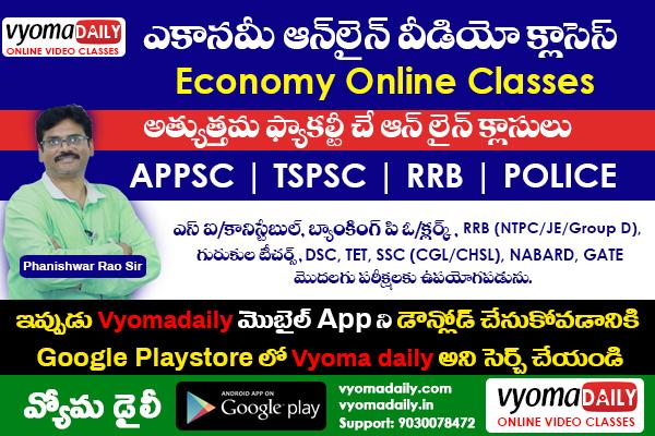 Economy Online Classes in telugu cover