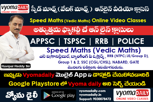 Speed Maths (Vedic Maths) Online Classes in Telugu by Ravipal Reddy Sir cover