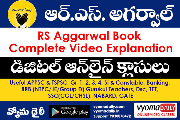 RS Aggarwal Online Video Classes in Telugu cover