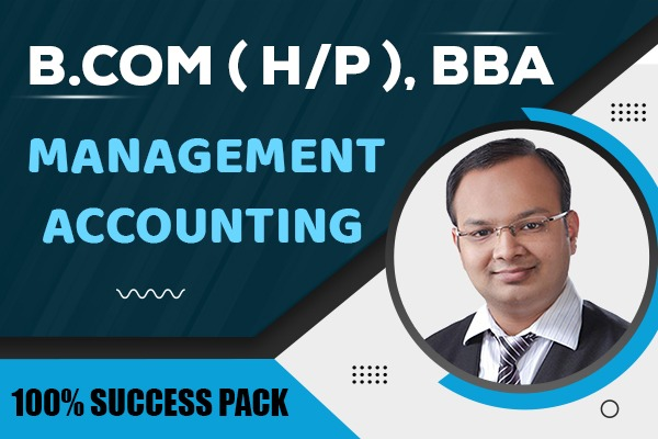 Management Accounting : B.com (H/P), BBA cover