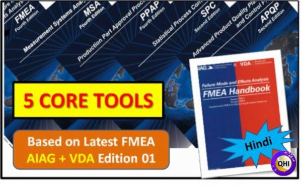 Core Tool (APQP, PPAP, MSA, SPC and FMEA) - With New FMEA (AIAG and VDA) - Hindi cover
