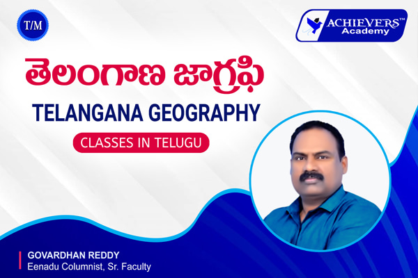 Telangana Geography Online Classes cover