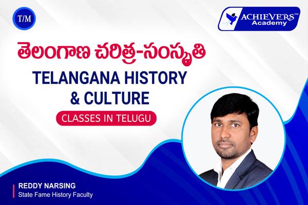Telangana History & Culture Online Classes in Telugu cover