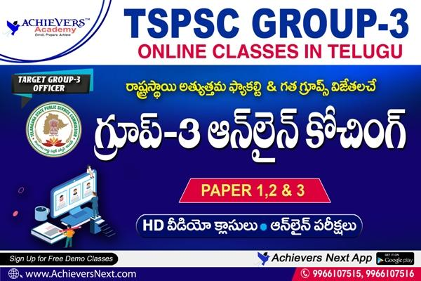 TSPSC GROUP 3 ONLINE COACHING CLASSES cover