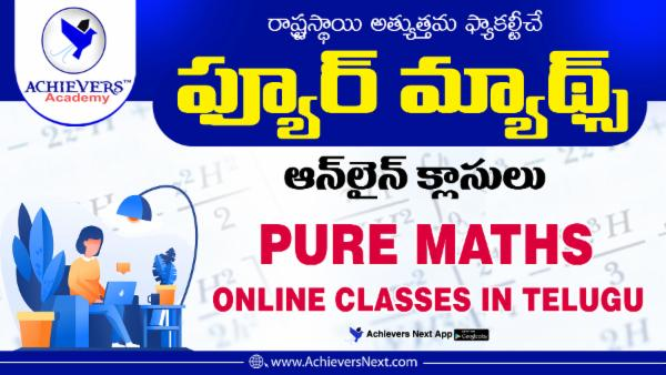 Pure Maths Online Classes cover