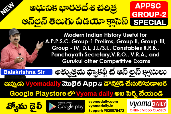 Modern Indian History Online Classes In Telugu cover