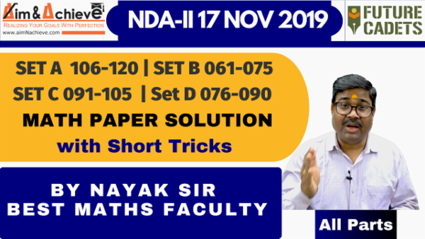 NDA (2) 2019 Paper Solution cover