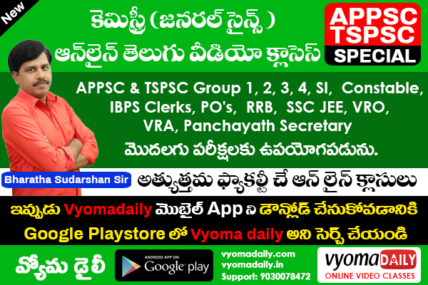Best Chemistry Classes in Telugu For APPSC, TSPSC | Group1,2,3,4 | Banks cover