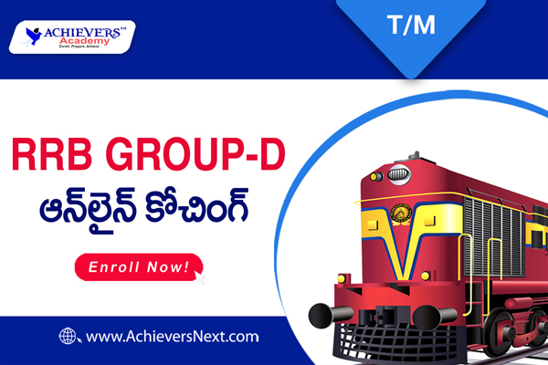 RRB Group D Online Coaching in Telugu cover