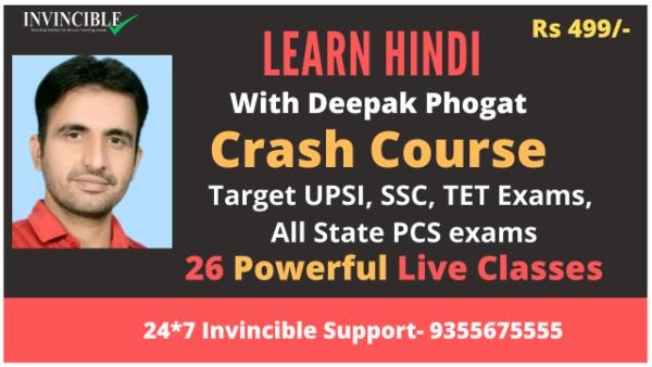 Hindi Crash Course!! cover