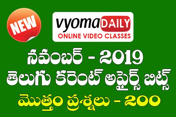Telugu Current Affairs Bits - November cover