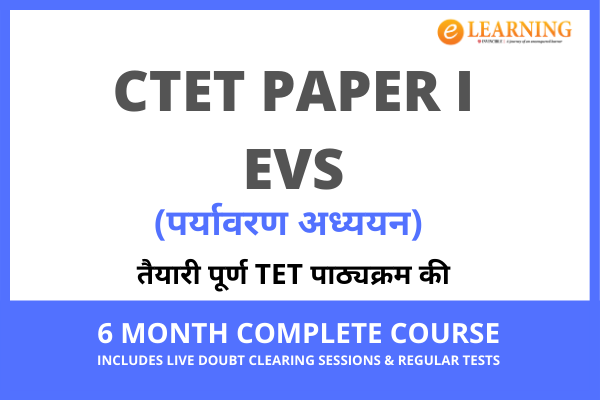 CTET Paper I - EVS (पर्यावरण अध्ययन) cover