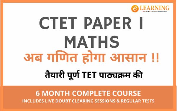 CTET Paper I- Maths (गणित) cover