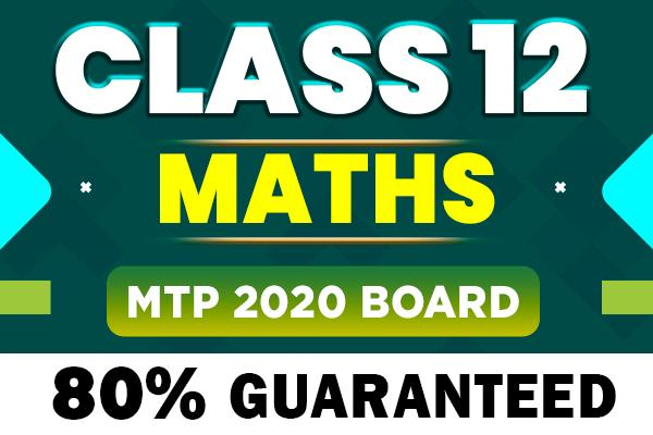 Mathematics Class 12 Mock Test Papers 2020 | Suggested Answers and Marking Scheme cover