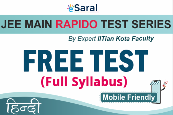 Free HINDI JEE Main Test cover