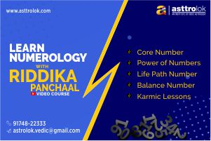 Numerology Video Course - Part 1 cover