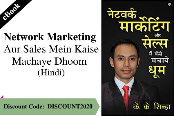 Network Marketing Aur Sales Mein Kaise Machaye Dhoom(Hindi) cover