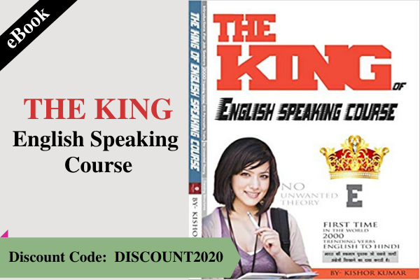The King English Speaking Course cover