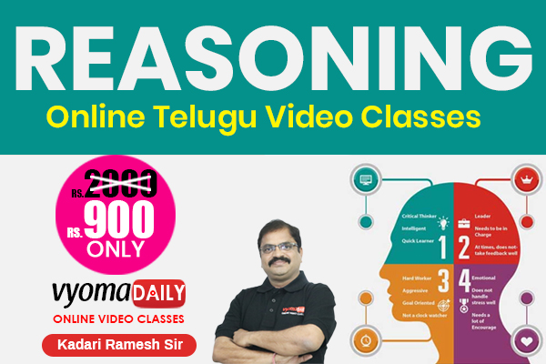 Reasoning Classes for APPSC TSPSC | Vyoma Daily Online Classes cover