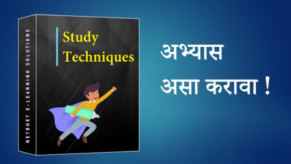 Study Techniques cover