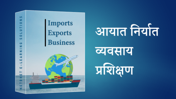 Export Import Business Expert (Online Course) cover