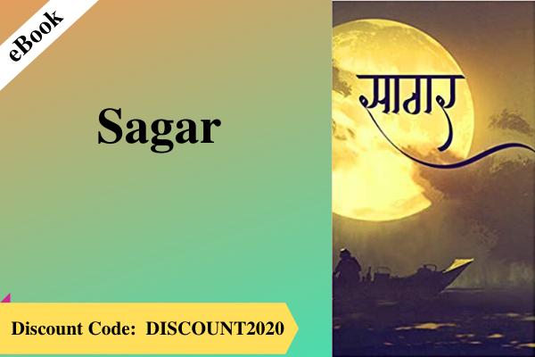 Sagar cover