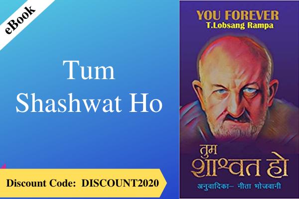 Tum Shashwat Ho cover