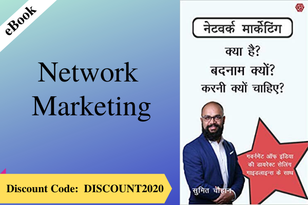 Network Marketing cover