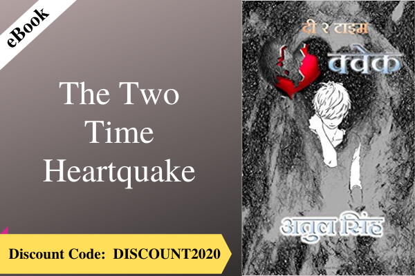 The Two Time Heartquake cover